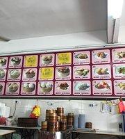 Restoran Hong Kong Dim Sum BFB