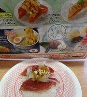 Kappa Sushi Matsuzaka Mikumo