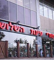 Pinat HaShlosha