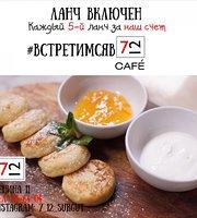 Food Cafe  7/12