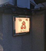 Bbq Tabehodai Okujo Beer Garden Rasshai Sensei Shinjuku East Entrance