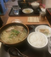Ramen China Kitchen Suiko