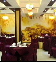 Armani Chinese Restaurant