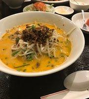 Sichuan Cuisine Fuitao 4daime