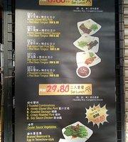 HK Noodle House