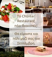 Chapter Restaurant