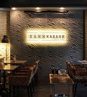 Grill Bar Khani Kabani