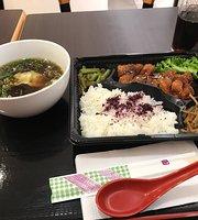 Restaurant Maruyasu