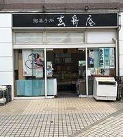 Genshuan Funabori