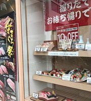 Sushi Misakimaru Funabori