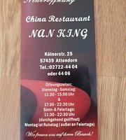China-Restaurant Huang Pu