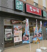 Nakau Hachinohe Yokamachi