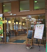 Mos Burger Hachinohe Mikkamachi