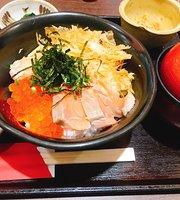 魚米処 旬