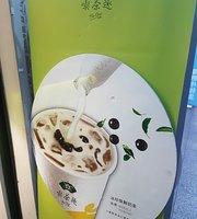 Ten Ren Cha for Tea