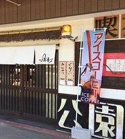 Cafe Koendori