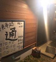 Restaurant Michi
