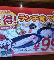 じゅうじゅうカルビ 北九州平野店