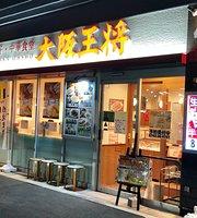 Osaka King Jr Nara