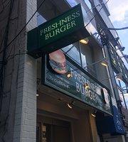 Freshness Burger Yoyogihachiman
