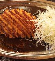Go Go Curry Keikyu Shinagawa Stadium