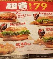 Burgerking Kejiao