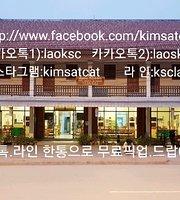 김삿갓식당