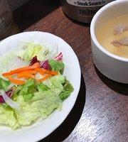 Ikinari Steak JR Tokushima Station