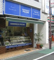 Sandwich Piccoli