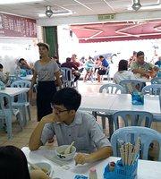 Restoran Kui Lam