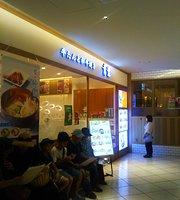 Aoba Kita-Senju Marui Store