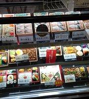 Ofunaken, Ofuna Station South Entrance Bento Stall