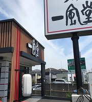 Ippudo Kawagoe Inter