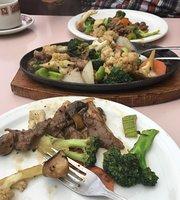Kilin Restaurant