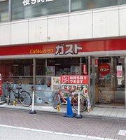 Gusto Shimo-Igusa