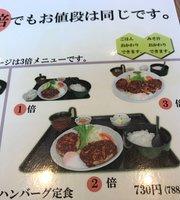 Oita Delicious Rice
