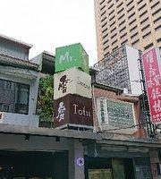 Mr.雪腐 公馆店