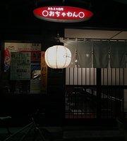 Otaru No Daidokoro Ochawan