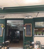 Kafeneio O Tempelis