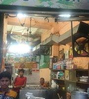 Ramji Food Plaza
