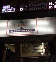 Rajasthan Ice Cream Parlour