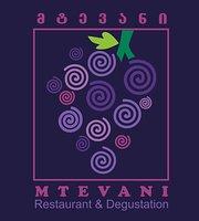 Mtevani
