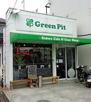 Green Pit - Riders Cafe & Gear Shop -