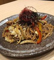 Hanaki Japanese Restaurant