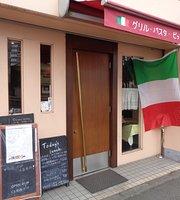 Italian Restaurant Angelo