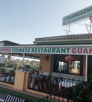 Guangdong Chinese Restaurant