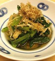 Adachi Japanese Restaurant