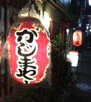 Kajimayaa