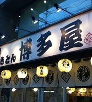 Hakataya Shiinamachi