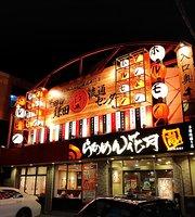 Setagaya Kamata Niku Ryutsu Center